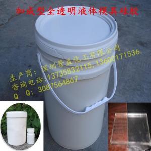 尼龙布专用丝印印花硅胶GY-826