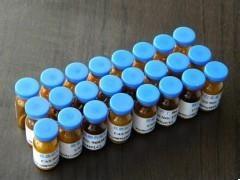 熊果苷价格产品图片