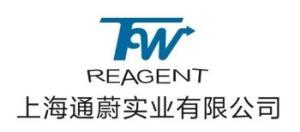 上海通蔚实业有限公司公司logo