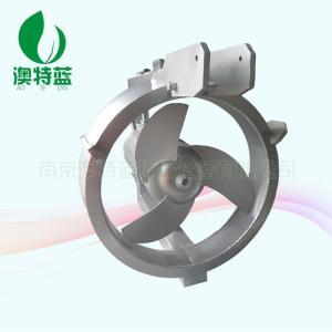 回流裝置 潛水回流泵 回流攪拌機 南京潛水攪拌機