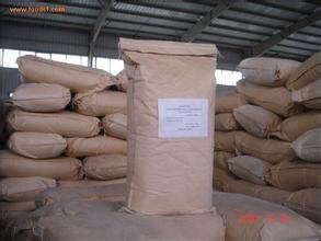 河南郑州 硅铝酸钠(食品级)生产厂家