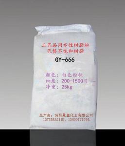 水性涂料增强增硬增韧专用树脂粉GY-912A#产品图片