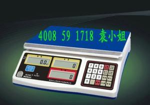 富阳15KG电子桌秤,建德15公斤电子计数秤,句容15千克耐克斯电子秤产品图片