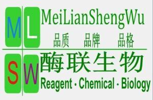 上海酶联生物科技有限公司公司logo