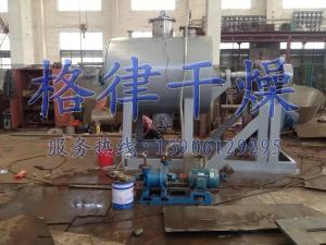 磷酸一铵真空耙式干燥机产品图片