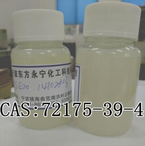 乳化剂SSE-20/甲基葡萄糖苷倍半硬脂酸酯-E0-20