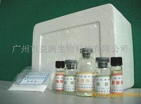 农残速测试剂-500-酶试剂-农药残留检测试剂系列产品图片