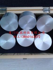 供应铝合金标样LY12光谱标样E123a产品图片