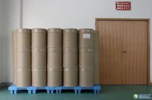 天然维生素E生产工艺  西安维生素E生产厂家