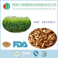 贝塔葡聚糖β-葡聚糖燕麦提取物
