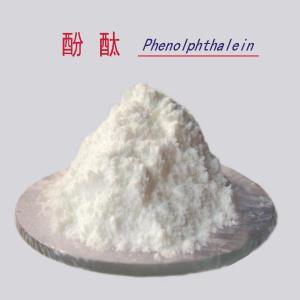 酚酞生产厂家产品图片
