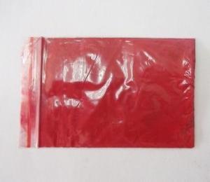 赤藓红 食品级 水溶性着色剂 食用级色素 红色