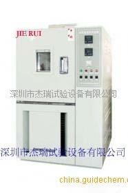 东莞可程式恒温恒湿试验箱报价/恒温恒湿箱产品图片