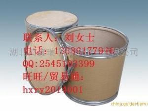 3,5-二苄氧基苯乙酮