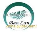 东莞市宝蓝电子有限公司公司logo