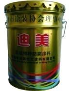 天津市迪美化工涂料有限公司公司logo