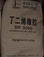 上海宇颢现货供应齐鲁顺丁BR9000