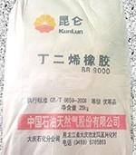 上海宇颢现货供应高桥顺丁BR9000