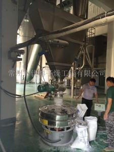 立式圆筒中药浸膏喷雾干燥机 产品图片