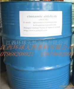 肉桂醛价格CAS104-55-2