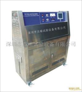 广州紫外线加速老化试验机厂家/UV紫外光老化实验箱产品图片