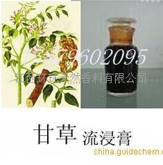 甘草浸膏生产厂家CAS68916-91-6