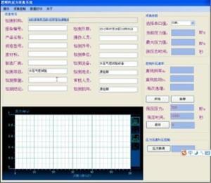 共軌管自增強處理裝置-超高壓自增強處理系統