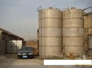山东冰醋酸生产厂家产品图片