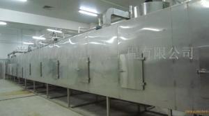 处理量450Kg/h咖啡颗粒流化床干燥机 产品图片