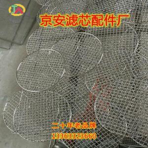 AA不锈钢丝网深加工 网筐 网篮 丝网制品 304材质 京安厂家