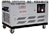 大泽12千瓦静音汽油发电机参考价格