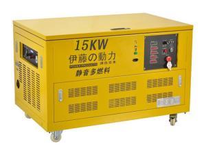 15KW靜音燃氣發電機