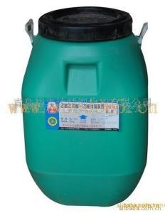 丙烯酸树脂乳液建筑防水、酪素胶、水性油墨、拼板胶eva乳液