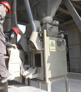 气压式干粉砂浆包装机生产厂家价格优惠产品图片