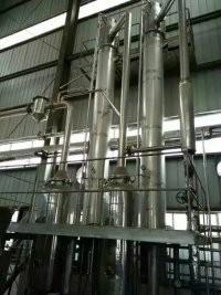 定金2倍抵用二手2000升四效降膜蒸发器产品图片