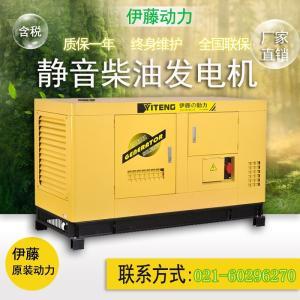 100kw柴油發電機