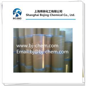 厂家直销 腺嘌呤 73-24-5产品图片
