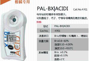 糖酸一体折射仪 柑橘类柠檬酸糖分测定仪