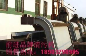 反捞式除污机成套设备