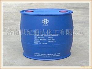 水合肼厂家供应cas:10217-52-4产品图片