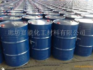 煤焦油破乳剂脱水效果产品图片