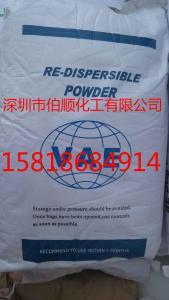 乳胶粉(价格14500一吨) 产品图片