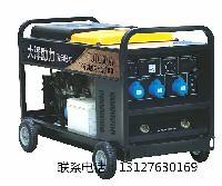 300A缓化汽油发电电焊机结构图