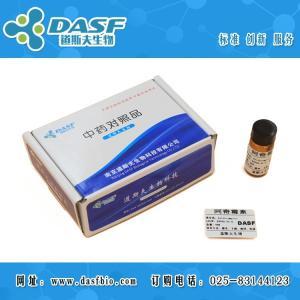 阿奇霉素 产品图片