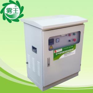 印刷厂工业专用加湿器-高压微雾加湿器