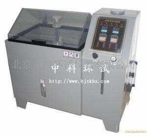 小型盐雾试验箱/北京盐水喷雾试验机产品图片