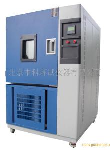 北京低温恒定湿热试验箱产品图片
