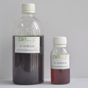 厂家供应大水磨加工冷却液 磨床磨削液产品图片