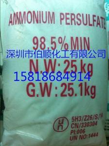 过硫酸铵/过硫酸钠/过硫酸钾 产品图片