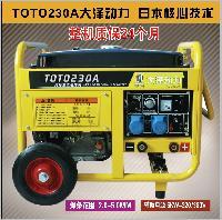 日本进口230A汽油发电电焊机结构图